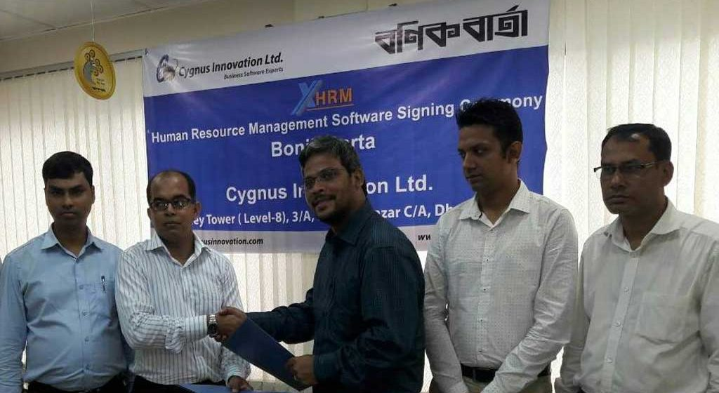 Signing Ceremony Cygnus Innovation Ltd and Bonik Barta